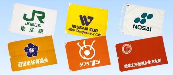 http://net.tospa-flags.com/01products/11/01.jpg